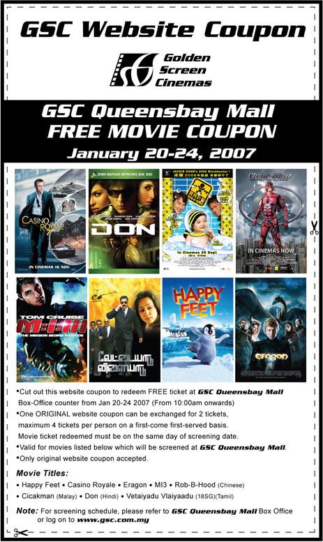 2queensbay_coupon011.jpg