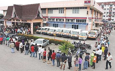 fuel rebate queue