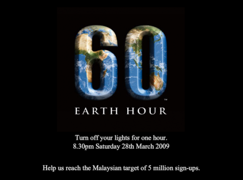 earth hour malaysia 2009 turn your lights off the danesh project