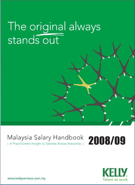 salary-guide-malaysia-2008-screenshot